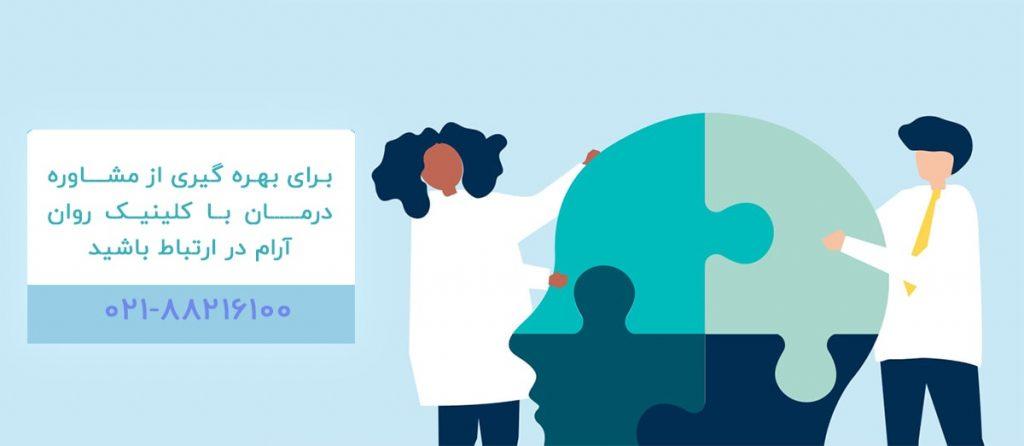 اختلال شخصیت اسکیزوئید